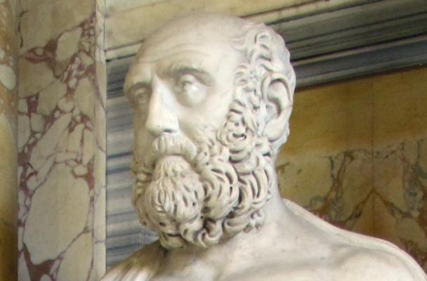 aelius aristides typically the roman oration studies essay
